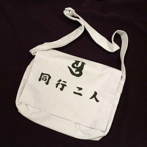 画像1: さんや袋 布 (1)