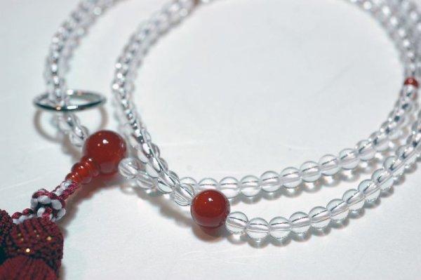 画像1: 曹洞宗八寸水晶 赤メノー仕立て (1)