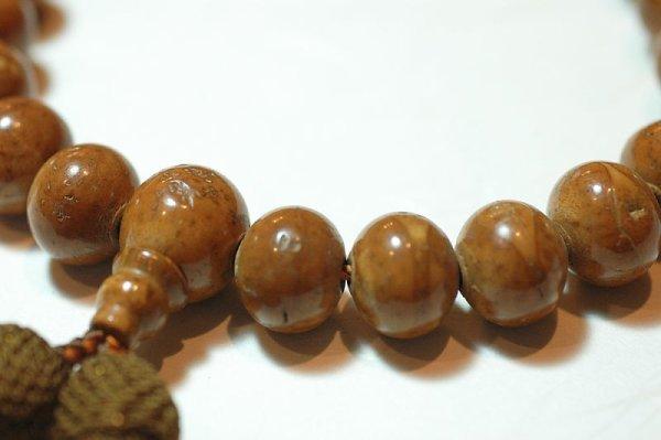 画像1: 鳳眼菩提樹22玉 共仕立て (1)