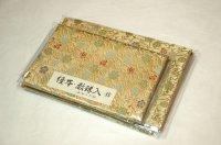 画像1: 経本・念珠両袋 錦織 8号念珠袋
