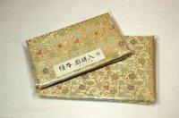 画像2: 経本・念珠両袋 錦織 8号念珠袋