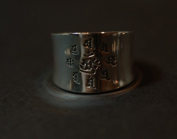 画像1: SV八葉蓮華指輪 ワイドタイプ  (1)