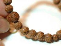画像2: 蓮華彫り腕輪 柘(つげ)玉 共仕立