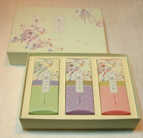画像1: 花づつみ 香りの三点ギフト (1)