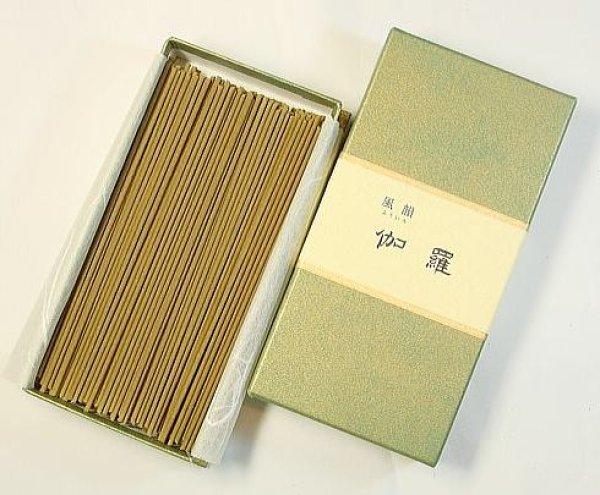 画像1: 風韻 伽羅 徳用箱 (1)