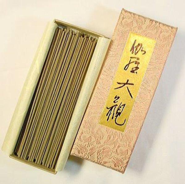画像1: 伽羅大観 バラ詰 日本香堂謹製 (1)
