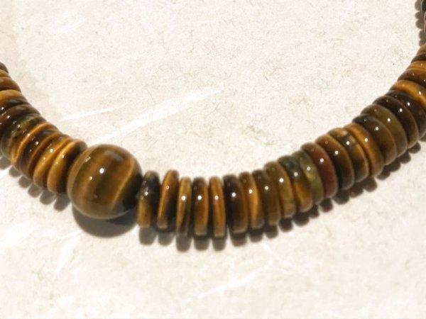 画像1: トラメ石108平玉 マインドブレス (1)