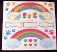 画像4: 虹のかなた メモリアルセット (4)