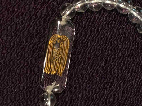 画像1: 水晶アマビエ疫病払い念珠 (1)