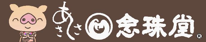 浅草念珠堂