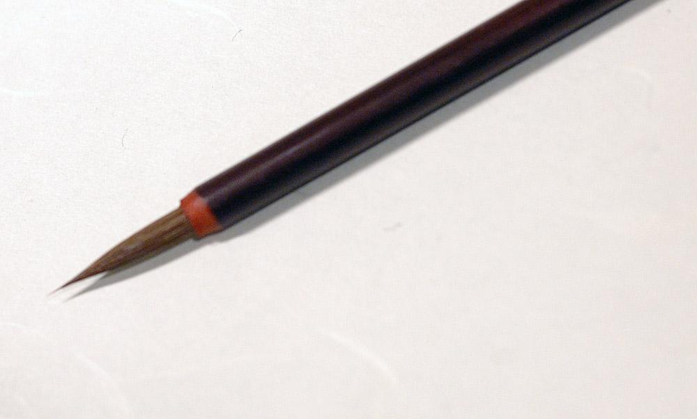 画像1: 写経筆 茶軸 (1)